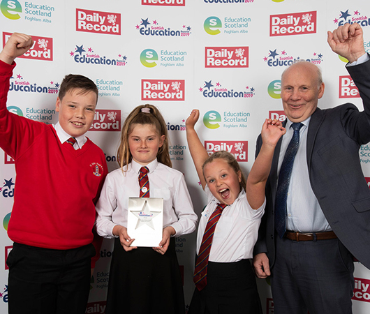 Digital Learning and Teaching Award - John Paul II Primary School, Glasgow City Council